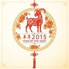 Chinese New Year,Goat,2015,Chinese Zodiac Sign,Sheep,New Year,Pendant,China - East Asia,Wealth,Tied Knot,Chinese Culture,East Asian Culture,Backgrounds,Prosperity,Copy Space,Astrology Sign,Luck,Oriental,papercut,Ram - Animal,Decor,Clip Art,Symbol,oriental style,Year Of The Goat,Lamb,Animal,Flower,Ewe,Year 2015,New Year Greeting,Decoration,Coin,Cultures,Festive Occasions,chinese pattern,New Year 2015,spring festival,Traditional Festival,Glowing,Coathanger,Ornate,Hanging,Blessing,Single Flower,Tassel,paper cut,Craft
