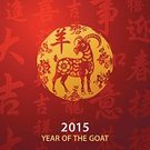 Chinese New Year,2015,Goat,Chinese Zodiac Sign,China - East Asia,Sheep,Chinese Culture,Luck,Ram - Animal,New Year,Gold,Symbol,Floral Pattern,Flower,Red,New Year 2015,Cultures,Prosperity,Single Flower,Traditional Festival,Chinese Script,Manuscript,paper cut,Year 2015,Year Of The Goat,Astrology Sign,East Asian Culture,Craft,Animal,Handwriting,Ewe,Script,Calligraphy,Rubber Stamp,Craft Product,oriental style,Decoration,Blessing,Oriental,chinese pattern,Wealth,papercut,Copy Space,spring festival,Chinese Stamp,Art