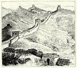Black And White,Boundary,Fort,Asia Pac,Chinese Culture,East Asia,North China,Ilustration,Asia,Antique,Old,Print,Nostalgia,Security System,Victorian Style,Ancient History,History,Styles,Old-fashioned,Retro Revival,Great Wall Of China,Fortified Wall,Surrounding Wall,China - East Asia,Condition,Image Created 1880-1889,Engraved Image,Wall,19th Century Style,East Asian Culture,Cultures,Woodcut,Ancient Civilization,Ancient,Image Created 19th Century,The Past,Security