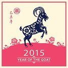 Chinese New Year,Ram - Animal,2015,Chinese Zodiac Sign,Sheep,Goat,Chinese Culture,China - East Asia,Chinese Stamp,Astrology Sign,East Asian Culture,New Year,Single Flower,Traditional Festival,Symbol,Jumping,Flower,Year 2015,Art,Craft,Decoration,Hillock,Ornate,oriental style,spring festival,paper cut,paper-cut,Ewe,Frame,New Year 2015,papercut,Oriental,Animal,Copy Space,Lamb,Year Of The Goat,Prosperity