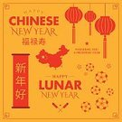 Chinese New Year,China - East Asia,Goat,New Year,New Year's Eve,New Year's Day,Lantern,Poster,Sheep,2015,Pyrotechnics,Prosperity,Typescript,Flower,Paper Lantern,Asia,Retro Revival,Political Party,Holiday,Moon,Vector,Insignia,Picture Frame,Design,Alphabet,February,Gold Colored,Frame,Fortune Telling,Gold,Celebration,Old-fashioned,Greeting Card,Backgrounds,Red,Banner,Invitation,Cartography,Currency,Sign,Computer Icon,Design Professional,Cultures,Design Element,Star Shape,Astrology Sign,Chinatown
