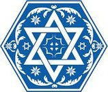 Judaism,Passover,Symbol,Israel,Design,David - Biblical King,Celebration,Ilustration,Bible,Star Shape,Religion,Religious Icon,Spirituality,Vector,Number 6,Shape,Old,Paintings,Vector Ornaments,Vector Icons,Arts Symbols,Cultures,Part Of,Illustrations And Vector Art,Arts And Entertainment