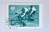 Bicycle,Postage Stamp,Old,Sports Race,Sport,Competition,Isolated,Ilustration,Mail,Macro,Engraved Image,Close-up,Drawing - Art Product,Isolated On White,Cycle Racing,Sports And Fitness,Objects/Equipment,Bicycle Race,1956,Postmark,Two People,Pencil Drawing,Air Mail,Former Soviet Union
