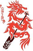 Mythology,Design Element,Chinese Zodiac Sign,Abstract,year of the dragon,Craft,paper cut,Animal,Cultures,Astrology Sign,Symbol,Activity,Chinese New Year,Chinese Dragon,papercut,Wave Pattern,Reptile,Sport,East Asian Culture,Asian Ethnicity,Water,Ilustration,Clip Art,Dragon Head,Oriental Dragon,Cloud - Sky,Oar,Chinese Culture,Art,Vector,Chinese Ethnicity,Dragon,Dragon Boat Racing,oriental style
