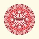 Symbol,Peony,Indigenous Culture,Cultures,Luck,New Year,Chinese Script,Wealth,Happiness,Chinese New Year,Spiral,East Asian Culture,Textured Effect,Christmas Decoration,Intertwined,Art,Architecture,Seamless,Symmetry,Style,Nature,Frame,Blessing,Chinese Culture,Circle,Lotus Water Lily,Asia,East Asia,Pattern,Design,Geometric Shape,Swirl,Part Of,Design Element,Decoration,Repetition,Vector,Shape,At The Edge Of,Curve,Textured,Christmas Ornament,Frame,Continuity,Picture Frame,Flower,China - East Asia
