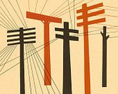 Cable,Horizontal,Power Line,Abstract,Illustration,Pop Art,No People,Photography,Colored Background,Five Objects,2015,Number Of Objects,Orange Background,Design Element,268399