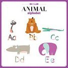 Symbol,Education,Nature,Animal Wildlife,Book,Dictionary,Animal,Multi Colored,Backgrounds,Learning,Teaching,Child,Zoo,Cute,Preschool Building,Single Word,Illustration,Spelling,Vector,Pets,Preschool Age,Alphabet,Collection,Typescript,Background,2015,Preschool