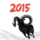 New,Craft,Art And Craft,Goat,Background,Farm,Sign,Animal Wildlife,Animal,Silhouette,Ram - Animal,Holiday - Event,Friendship,Celebration,Horned,Japanese Culture,Christmas,Chinese New Year,Animals In The Wild,Annual Event,Illustration,Chinese Culture,Greeting,Symbol,Fortune Telling,Animal Markings,Aries,2015,Asia,Strength,Happiness,Lamb,Pattern,Astrology Sign,Pets,Insignia,Freedom,China - East Asia,New Year,Backgrounds,Calendar,Stag,East Asian Culture,Astrology,Aries,Animal Body Part,Year Of The Sheep,Animal Head,Persistence,60017,Vector,Design,Sheep