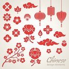 Japanese New Year,Cut Out,Elegance,Celebration,East,Retro Styled,Asia,East Asia,China - East Asia,Japan,Cherry Blossom,Cloudscape,Flower,Plum,Daisy,Cherry,Beauty,Petal,Old,Cloud - Sky,Collection,Chinese New Year,Illustration,Chinese Culture,Leaf,Symbol,Clover,Flower Head,Fashion,2015,Chinese Lantern,Single Flower,Peony,Lantern,Cultures,Chinese Lantern Festival,Embroidery,Decoration,Branch,East Asian Culture,Blossom,Arts Culture and Entertainment,Arabic Style,Vector,Old,Springtime,Design,Lotus Water Lily,Red,Pattern,Arabesque Position