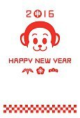 Sign,Japan,New Year's Eve,Chinese New Year,Cultures,Chinese Culture,Japanese Culture,Ape,Monkey,Postcard,Greeting Card,Cute,Illustration,East Asian Culture,New Year,Template,Chinese Zodiac Sign,No People,Vector,January,White Background,New Year's Day,Japanese New Year,2015,Year Of The Monkey,Prunus mume,New Years Greetings,New Year Card,Happy New Year Banner