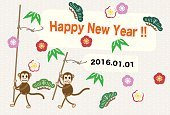 New Year's Eve,Monkey,Plum,Bamboo - Plant,Greeting Card,Illustration,Celebration,New Year,No People,Vector,Flaxen,New Year's Day,Solid Color,Japanese New Year,2016,2015,Japanese Pattern,Pine Wood,New Year Card,Pine