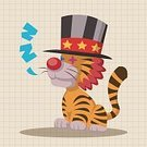 Celebration,Background,Animal,Illustration,Ticket,Performer,Circus,Backgrounds,Fun,Vector