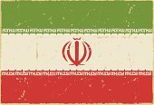 Iran,Iranian Flag,Flag,Old-fashioned,Retro Revival,Dirty,Distressed,Grunge,National Flag,Backgrounds,Isolated Objects,Vector Backgrounds,Vector Icons,Illustrations And Vector Art,Clip Art,Damaged,Symbol,Design Element