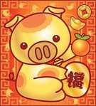 Pig,Japanese Culture,Luck,Chinese Culture,Currency,New Year's,Farm Animals,Vector Cartoons,Gold Colored,Animals And Pets,Illustrations And Vector Art,Holidays And Celebrations