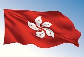 Hong Kong Flag,Hong Kong,Flag,Red,White,Waving,Flying Flag,waving flag,Design,Travel Locations,Symbol,Ripple,Flag Blowing,Ilustration,Business,Industry,Diminishing Perspective,Vector,Computer Icon,Blowing,Rippled