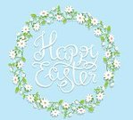 Celebration,Computer Graphics,Day,Calligraphy,Cute,Ornate,Congratulating,Engraved Image,Illustration,Greeting,Writing,Symbol,Inviting,Easter,Swirl,Cultures,Invitation,Computer Graphic,Wishing,Newspaper Headline,Gift,Season,Event,Typescript,Decor,Vector,Text