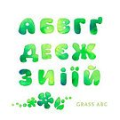 Square,Freshness,No People,Collection,Alphabet,Illustration,Environment