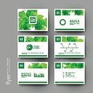 Abstract,Composition,Creativity,Freshness,No People,Computer Graphics,Template,Illustration,Nature,Leaf,Business Finance and Industry,Computer Graphic,Autumn,Plan,Catalog,Publication,Space,Brochure,Decoration,Botany,Newspaper Headline,Forest,Season,Plan,Business,Flyer - Leaflet,Marketing,Vector,Skyhawk,Multi Colored