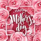 Illustration,Springtime,Decoration,Mother,Flower,Holiday,template,Bouquet,White,Flower Head,Beautiful,Cute,Red,Single Flower,Rosé,Beauty In Nature,Text,Frame,Floral Pattern,Mother's Day,Celebration,Typescript,Vector,Rose - Flower,Design,Pattern,Pink Color,Day