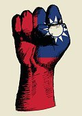 Taiwan,Flag,Fist,Vitality,Human Hand,Drawing - Activity,China - East Asia,republic,Pride,Strength,Power,nation,Sign,Computer Graphic,Art,Propaganda,Patriotism,Freedom,Protest,Poster,Insignia,Symbol,Sketch,Retro Styled,Grunge,Illustration,Vector,Motivation