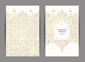 Page Layout,Frame,Elegance,East,Vignette,No People,Computer Graphics,Greeting Card,Old-fashioned,Ornate,Template,Illustration,Postcard,Inviting,Invitation,Computer Graphic,Plan,Backgrounds,Plan,Event,Book Cover,Flyer - Leaflet,Decor,Vector,Design,Gold Colored,Pattern,Tracery,Floral Pattern,Silk