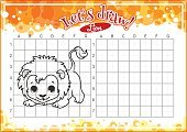Cartoon,Lion - Feline,Carnivore,Vector,Mammal,Feline,Education,Leisure Games,Outline,Grid,Coloring Book,Animal,Illustration,Drawing - Activity,Computer Graphic,Image