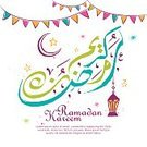 Flag,Beautiful,fanous,Pattern,Cute,Decoration,Greeting,Holiday,Awe,Vector,Ramadan,Moon,Islam,Lantern,Multi Colored,Child,Beauty,Kareem,Poster,Religion,Single Word,Cultures,Illustration,allah,Calligraphy,Celebration,Blessing,Art,Arabic Style,Abstract