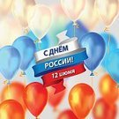 Sovereignty,Russia,Country - Geographic Area,Decor,Happiness,Symbol,Flag,Hot Air Balloon,National Landmark,Wind,Day,Backgrounds,French Flag,Declaration Of Independence,Congratulating,Illustration,Template,Vector,Holiday - Event,Background,Blue,Red,White Color