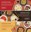 Banner,China - East Asia,Soup,Backgrounds,template,Sale,Coupon,East Asian Culture,Crockery,Dinner,Lunch,Plate,Vegetable,Frame,Giving,Cooking,Design,Vector,Food,Sweet Sauce,Eat,Heat - Temperature,Cultures,Meal,Gift,Label,Street,Restaurant,Flyer,Noodles,Plan,Meat,Fried,Set,Free Of Charge,Gourmet,Asia,Illustration,premium