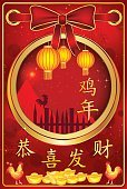 Holiday,Electric Lamp,Cultures,Celebration,Decoration,Greeting Card,Chinese Culture,Prosperity,Printout,Illustration,Asia,China - East Asia,Vector,Springtime,East,Greeting,Traditional Festival,Ingot,Nugget,Rooster,Year Of The Rooster,East Asian Culture,Aspirations,Business,Red,Chinese New Year