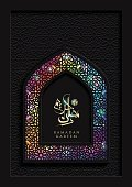 Multi Colored,Islam,Celebration,Fitr,Gift,Ramadan,Vector,Cultures,Kareem,Window,Message,Glowing,Mosque,Hosni Mubarak,Art,Greeting,Month,Arabia,Greeting Card,hajj,adha,Religion,Spirituality,Holiday,Eid-Il-Fitr,Pattern,Ornate,Design,Architecture,Backgrounds,Illustration