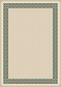 Frame,No People,Greeting Card,Rectangle,Illustration,Certificate,Diploma,Fashion,Cultures,Menu,Arts Culture and Entertainment,Arabic Style,Skyhawk,Pattern
