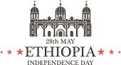 Exoticism,Africa,Vector,Flag,Symbol,Sign,Tourism,Abstract,Illustration,Placard,Insignia,Republic Day,Church,Silhouette,Built Structure,Monument,Ethiopia,Holiday,Collection,Cultures,Addis Ababa,Set,Famous Place,Travel,Design Element,Old-fashioned,Isolated,Ribbon,Banner,Independence Day,Black Color,Outline,Building Exterior,Architecture,Bizarre