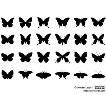 SET OF BUTTERFLY SILHOUETTES.ai