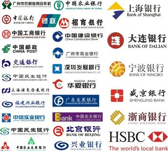 Vector logo on each bank of domestic material