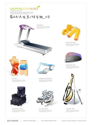 Sports and leisure equipment