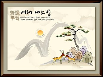 Chinesestyle Ink Auspicious New Year 7