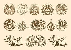 Islamic Calligraphy Footage