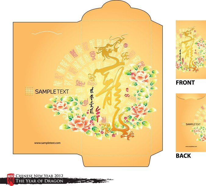 Year Of The Dragon Red Envelope Template 08