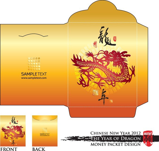 Year Of The Dragon Red Envelope Template 02