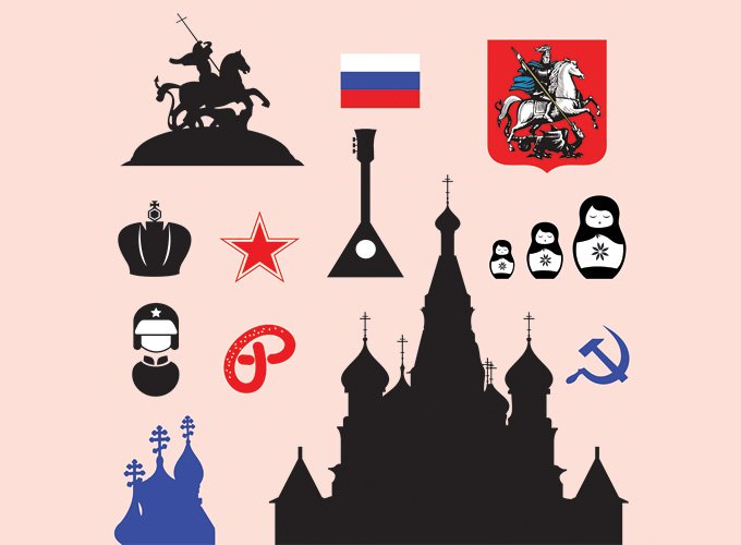 Moscow Icons & Russian Symbols (Free)