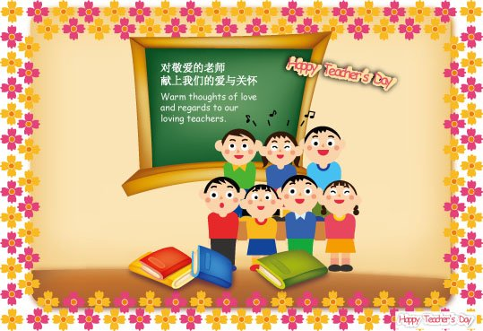 Free teachers day cartoon greeting cards psd files vectors free teachers day cartoon greeting cards psd files vectors graphics 365psd m4hsunfo