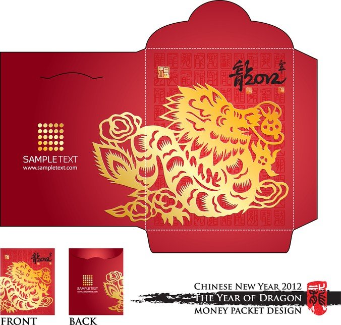 free year of the dragon red envelope template 03 psd files vectors