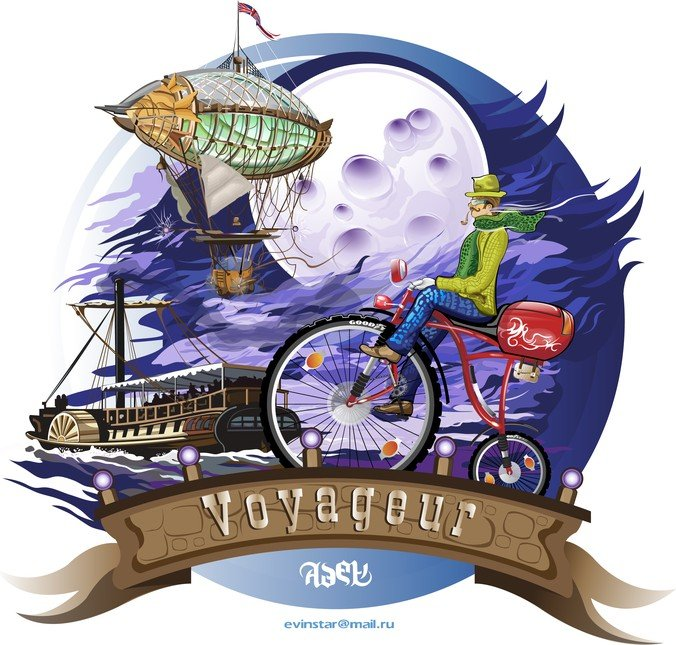 Fly To The Moon The Canadian Bicycle Brand Illustrator