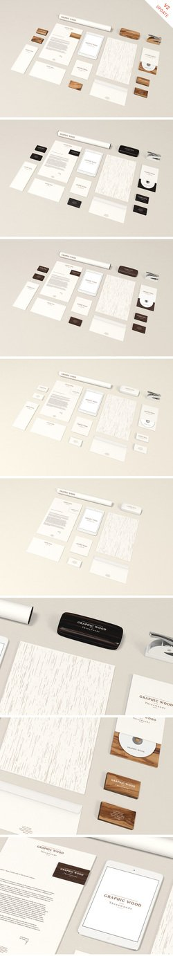 Stationery MockUp - Wood Edition