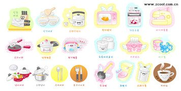 Household appliances, super-cute icon