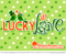St. Patrick's Day Lucky In Love