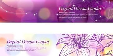 Glowing Header Banner Template with Lily