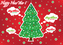 Greeting Card with Christmas Tree on Red Background