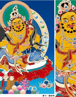Thangka Huang Fortuna